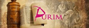 Purim Scroll
