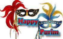 Purim masks